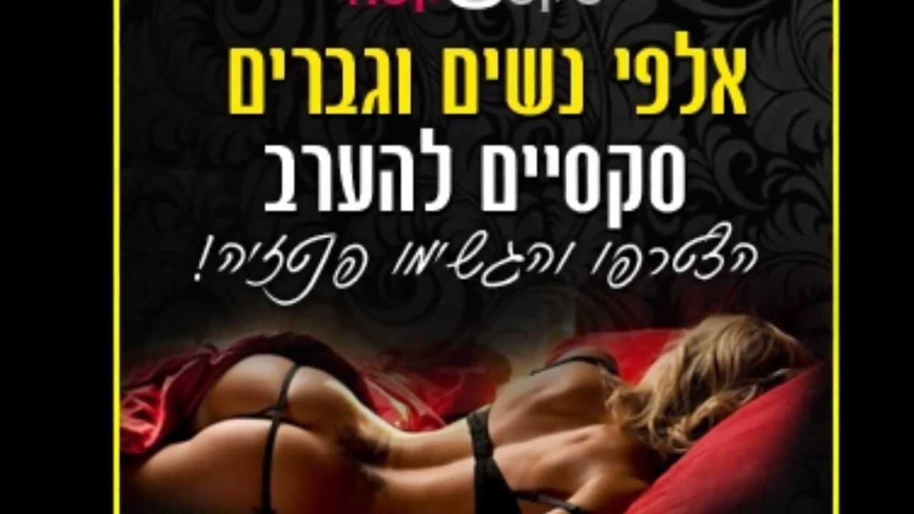 הכרויות סאדו הכרויות למטרת סקס