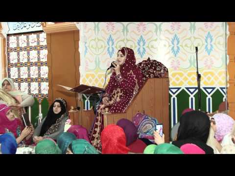 hooria faheem in derby uk part1