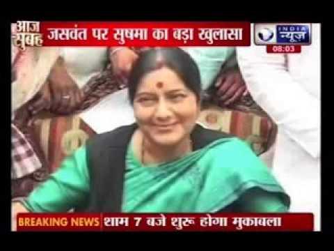 Sushma Swaraj 'pained' over Jaswant Singh's Barmer ticket issue