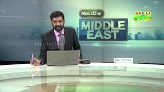 News Middle East 12-01-14