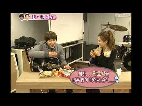 우리 결혼했어요 - We got Married, Jeong Yong-hwa, Seohyun(1) #02, 정용화-서현(1) 20100227