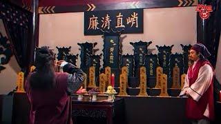 Bao Công nghỉ phép về quê vinh quy bái tổ   Thất Hiệp Ngũ Nghĩa   Top Kiếm Hiệp