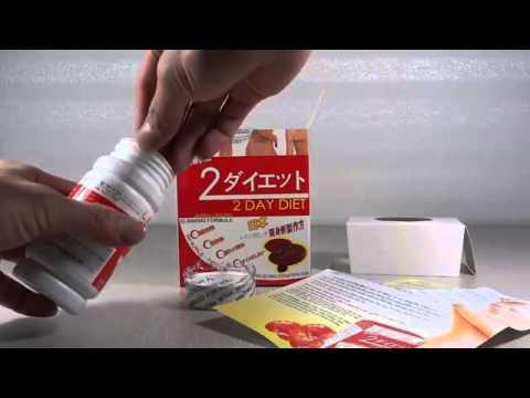 Best Diet Pills 2 Day Diet Japan Lingzhi Slimming Capsules