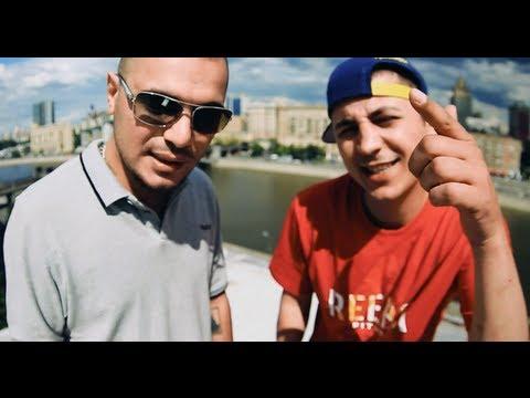 Тато feat. Зануда - От Центра До Окраин