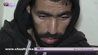 هام لأصحاب القلوب الرحيمة: مواطن مريض بزاف ومحتاج اللي عاونوا.. فيديو جد مؤلم       حالة خاصة