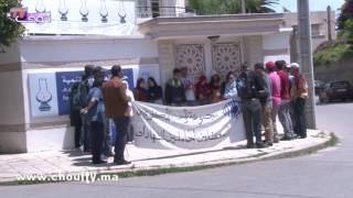 بالفيديو..المكفوفون المُعطلون يحتجون أمام مقر حزب بنكيران |