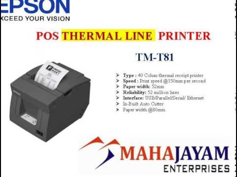 epson tm t81 driver download