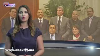 النشرة الاقتصادية : 16 ماي 2017 | إيكو بالعربية