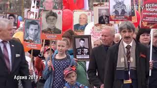 Акция «Бессмертный полк» пройдет в режиме онлайн в Приморье