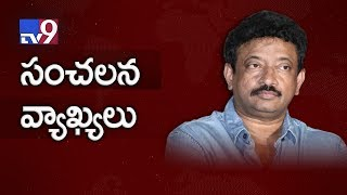 RGV sensational comments on Drugs Case..