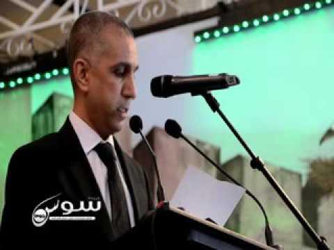 إنزكان : كلمة عمر غالم خلال حفل افتتاح سوق الحرية