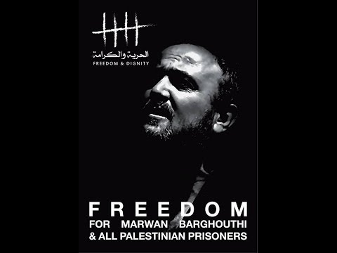 Marwan Barghouti - Rebel ... Docu