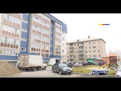 Холодно жильцам дома, которого нет в Бердске
