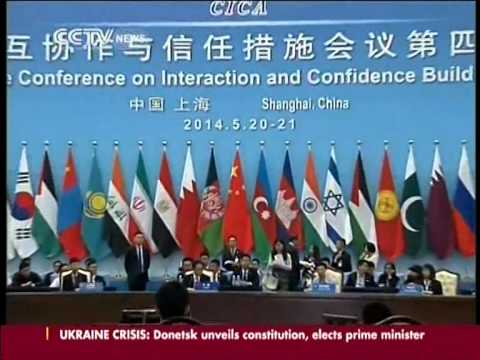 Dozens of int'l leaders to attend the 4th CICA summit in Shanghai