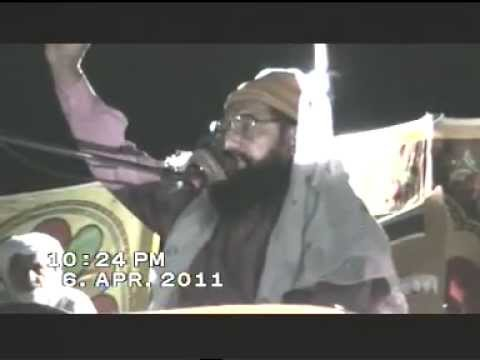 Allama Ahmad Saeed Khan Multani April 4, 2011  موضوع ایمان ملتا کہاں سے ہے