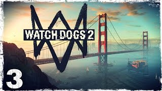 Watch Dogs 2. #3: Киберправосудие.