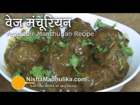 Vegetable Manchurian Recipe | Veg Manchurian (dry and gravy)