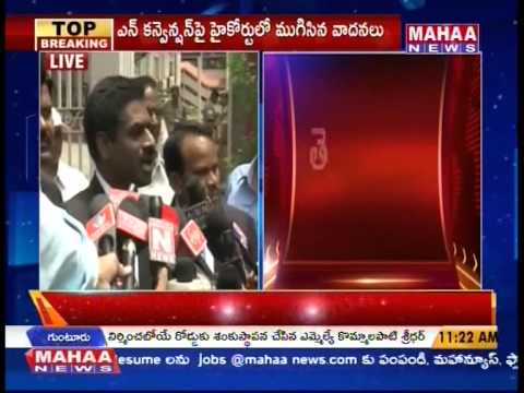 High Court Shock To KCR On N-Convention Issue -Mahaanews