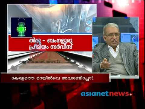 Kerala in Railway Budget, News Hour, 12th Feb 2014, Part-1