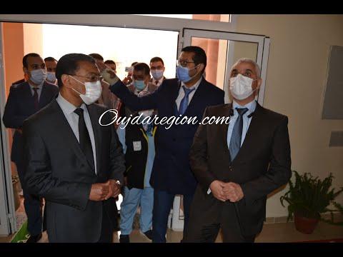 شاهد بفجيج…وزير الصحة والعامل ضرهم يتفقدان مراكز التلقيح