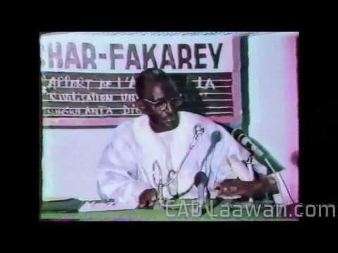 Cheikh Anta Diop 1/4: Conférence de Niamey intégrale (1984) PREHISTOIRE