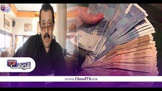 بالفيديو..رجل أعمال نصب على مستثمر أجنبي ف 180مليون بأكادير وهذه التفاصيل   |   خارج البلاطو
