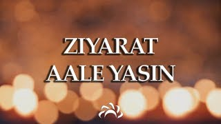 Ziyarat Ale Yasin - Keys to Paradise - زيارت آل ياسين