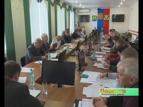 Бюджет Искитимского района на ближайшие три года обсудили на публичных слушаниях