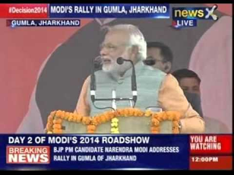 Narendra Modi addresses rally in Jharkhand