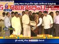 CM Chandrababu Tour in East Godavari | A report