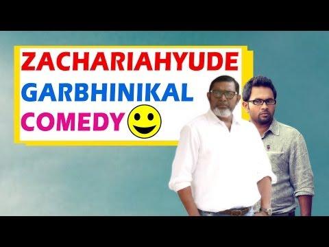 Zakkariya Garbinigal Full Comedy