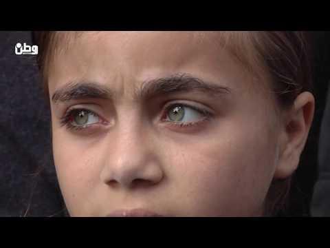 الطفلة العطار جاءت من غزة وحيدة.. فاحتضنتها الضفة