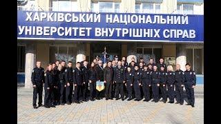 Присягу працівника поліції склали випускники курсів первинної професійної підготовки ХНУВС