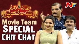 Om Namo Venkatesaya Team Chit Chat    Nagarjuna, Pragya Jaiswal & Mahesh Reddy