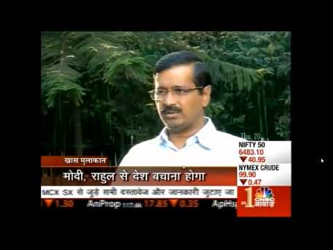 Anchor get frustrated while Interviewing Arwind kejriwal on CNBC Awaaz