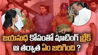 Why Jayasudha walked out of the shooting spot ?..