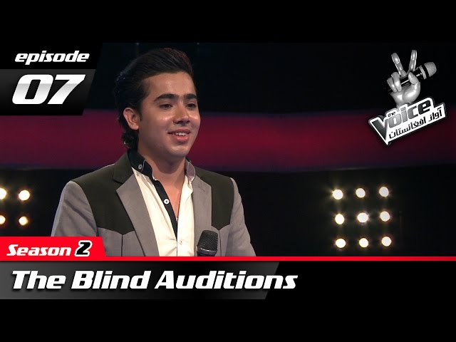 The Voice of Afghanistan: Blind Auditions - Ep.07