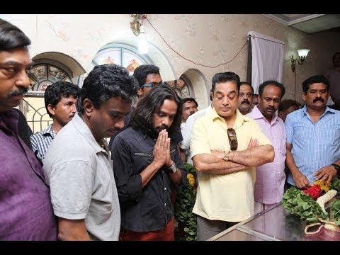 Last Respects to Director Rama Narayanan | M Karunanidhi | MK Stalin | Kamal Haasan - BW