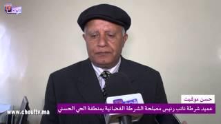 أمن الحي الحسني يحجز 70 كيلوغرام من مخدر الشيرا | خارج البلاطو