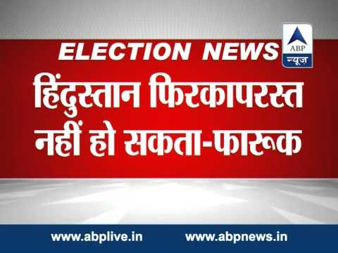 Farooq Abdullah's controversial remarks on Modi supporters