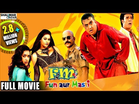 FM Fun Aur Masti Full Movie