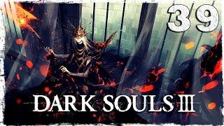Dark Souls 3. #39: БОСС: Олдрик, пожиратель богов.