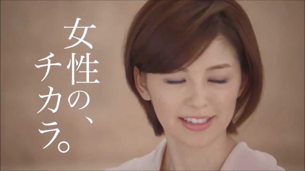 中野美奈子の画像 p1_33