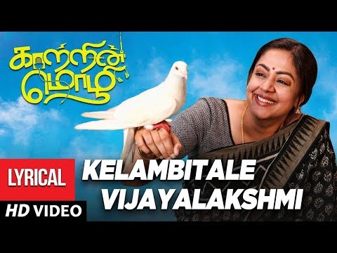 Kelambitale Vijayalakshmi Full Song With Lyrics Kaatrin Mozhi  Jyotika