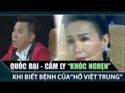 Cẩm Ly, Quốc Đại rơi nước mắt khi nghe bệnh tình của Hồ Việt Trung   Trailer Tập 4 Cặp đôi vàng