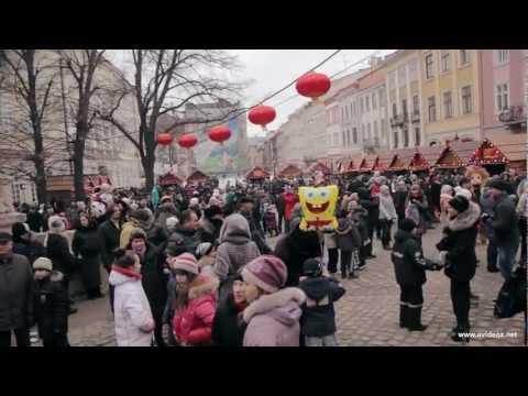 Китайський новий рік 2013 у Львові