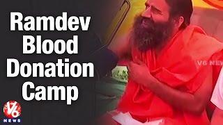V6: Yoga Guru Ramdev Baba's health camp turns into relief camp