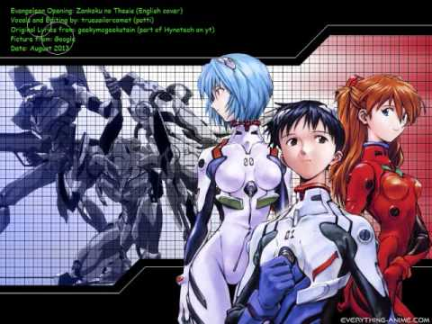 a cruel angels thesis english version Chords for [evangelion] a cruel angel's thesis (english cover by sapphire) play along with guitar, ukulele, or piano with interactive chords and diagrams includes.