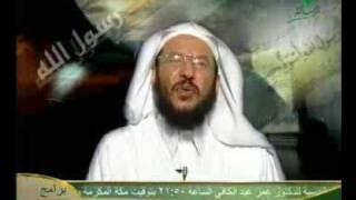 ذاك رسول الله حجه الوداع 3 للدكتور عبد الوهاب الطربرى