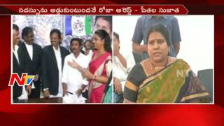 TDP MLA Peethala Sujatha Reacts on MLA Roja Comments..